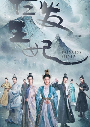image of drama Princess Silver (2019) [CDRAMA]